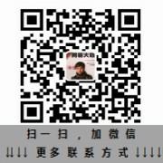 虎勇网微信